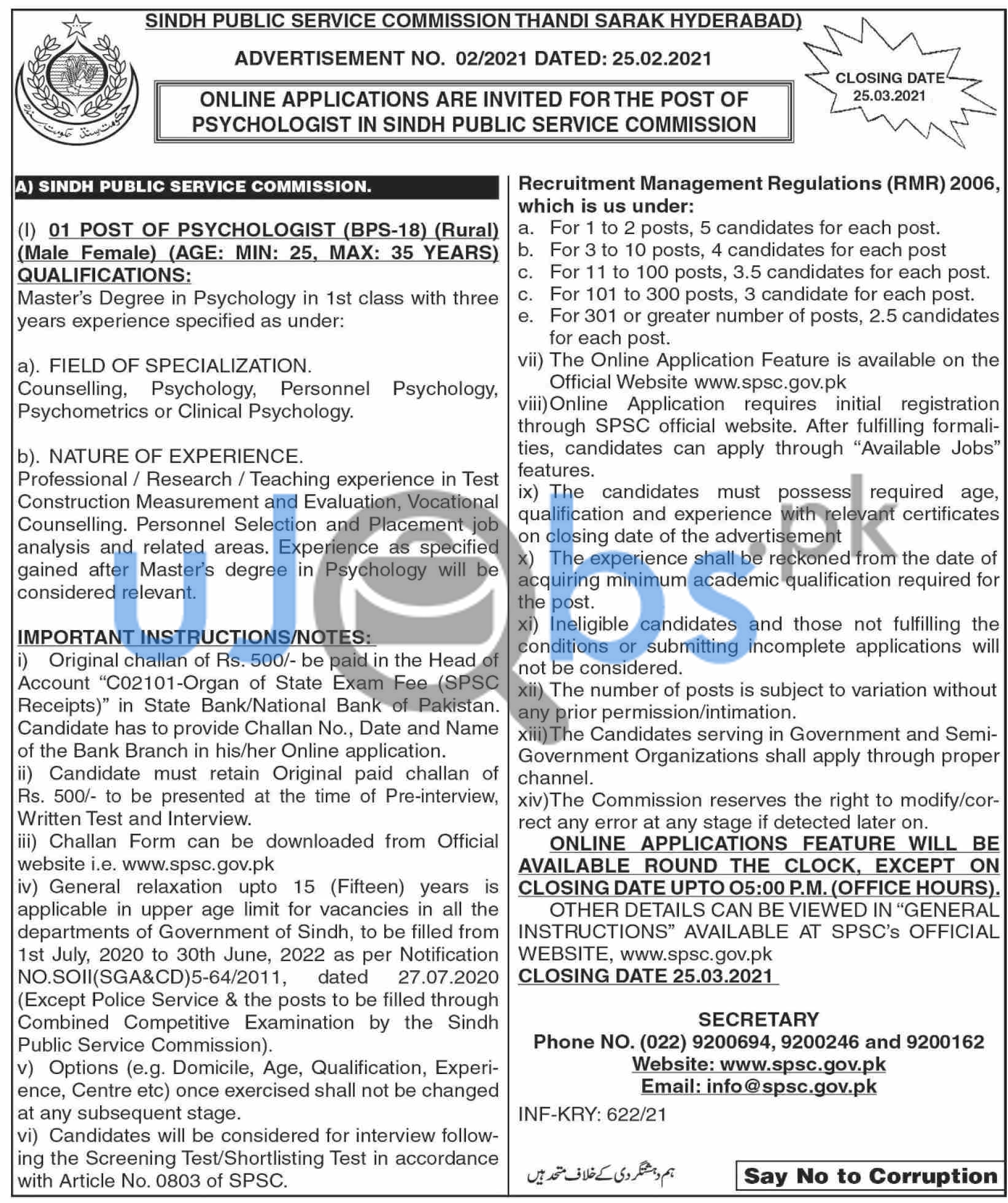 Sindh Public Service Commission (SPSC) Jobs in Hyderabad 2021