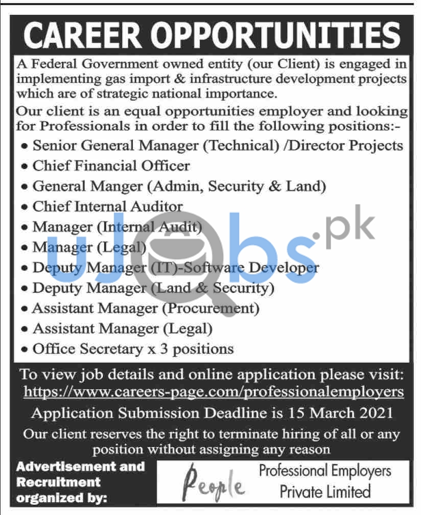 Gas Import And Infrastructure Development Project Lahore Jobs March 2021