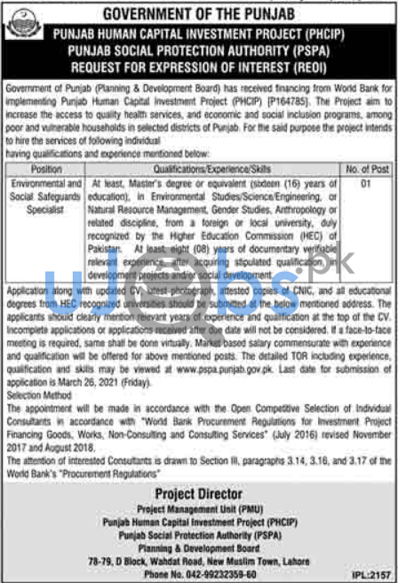 Planning And Development Board Job 2021 in Lahore