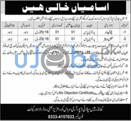 Base Supply Depot Army Service Corps Lahore Cantt Jobs 2021