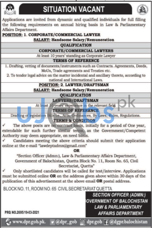 Latest Law and Parliamentary Affairs Department Quetta Jobs 2021