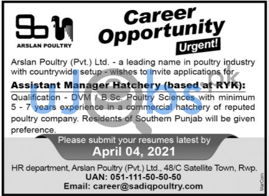 Latest Arslan Poultry Poultry Limited jobs Rawalpindi 2021