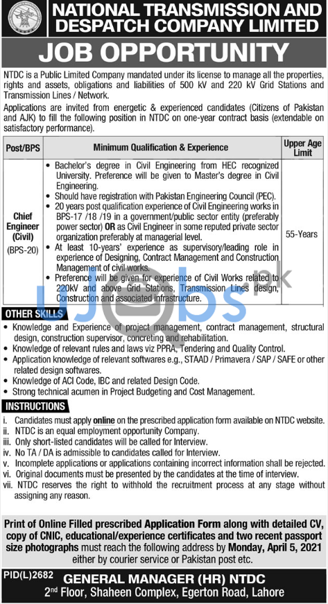 National Transmission & Despatch Company NTDC Jobs in Lahore 2021