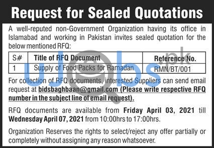 Latest Jobs for Sealed Quotations in Islamabad 2021