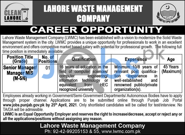 Lahore Waste Management Company Jobs 2021 For Manager