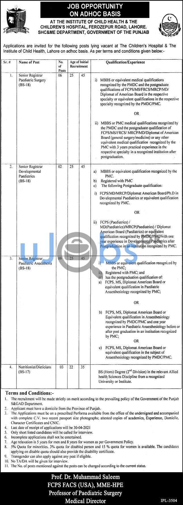 The Children's Hospital and the Institute of Child Health Jobs in Lahore 2021 on ADHOC Basis