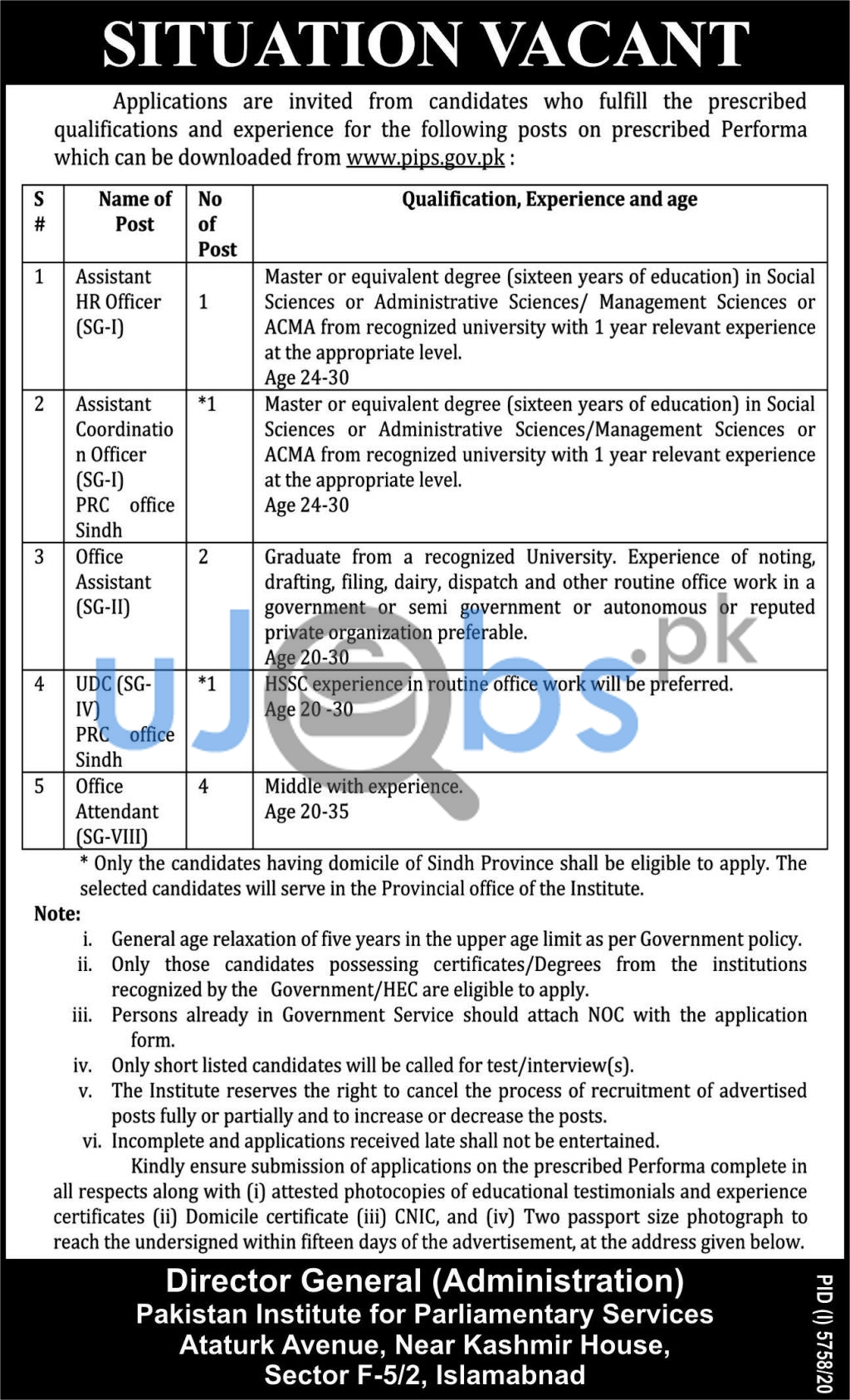 Pakistan Institute for Parliamentary Services PIPS Jobs in Islamabad April 2021