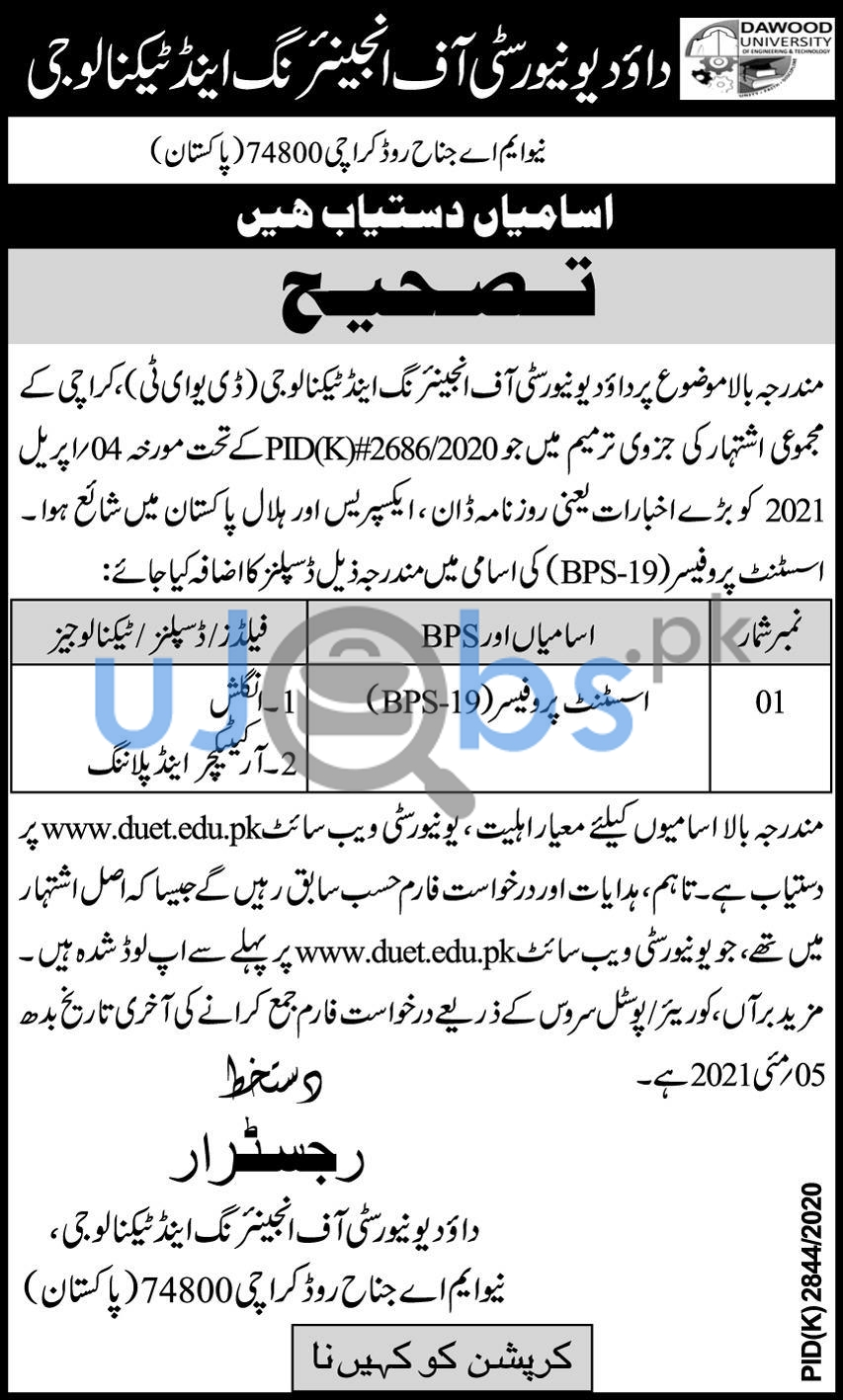 Dawood University of Engineering and Technology Jobs in Karachi 2021 For Assistant Professor
