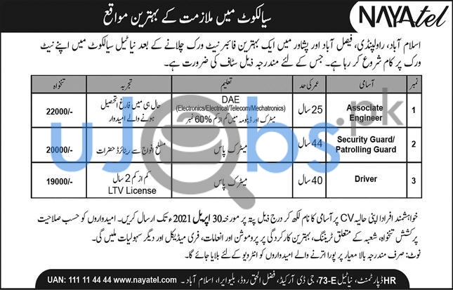 NAYAtel Pvt Limited Jobs in Sialkot 2021 For Staff