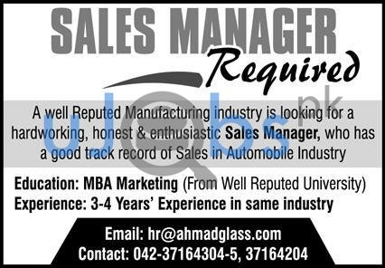 Sales Manager Jobs in Lahore 2021