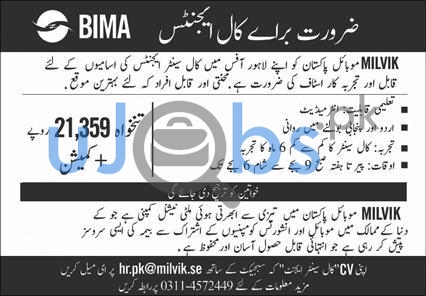 Job in Lahore 2021 For Call Agent Staff