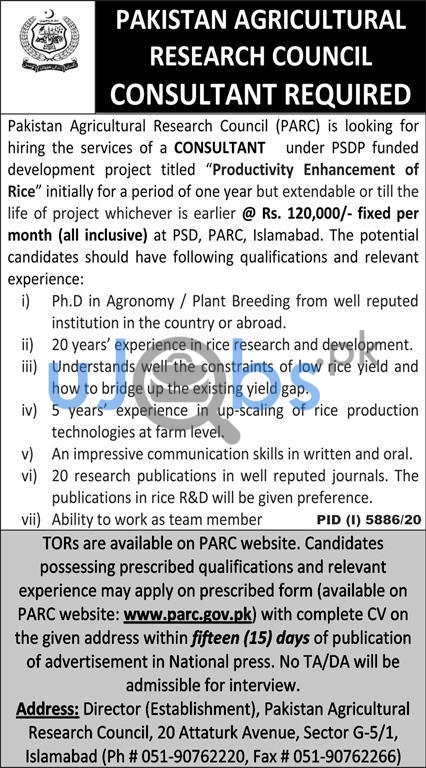 Pakistan Agricultural Research Council PARC Jobs in Islamabad 2021 For Consultant