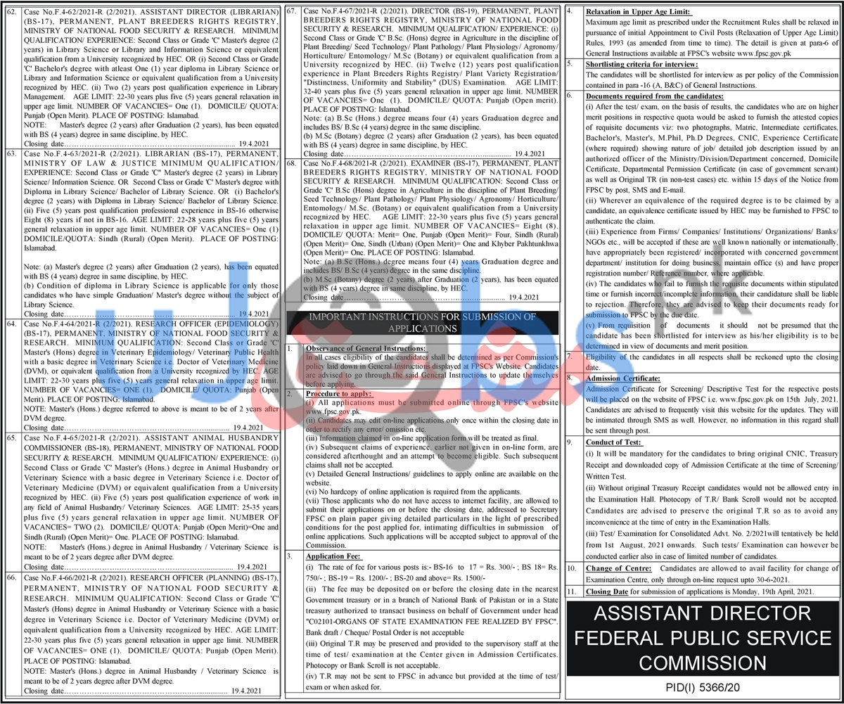 Latest Federal Public Service Commission FPSC Islamabad Jobs 2021