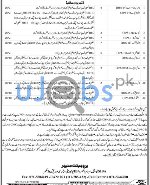 SIBA Testing Services Government of Sindh Jobs 2021 in Culture Tourism Antiquities and Archives Department