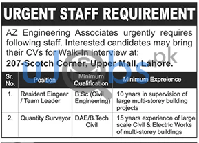AZ Engineering Lahore Jobs 2021 For Staff