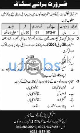 Army selection and recruitment center Lahore Cantt jobs 2021