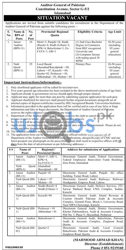 Auditor General of Pakistan Constitution Avenue Jobs in Islamabad 2021