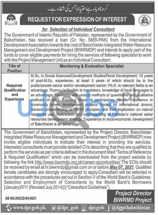 BIWRMDP Jobs 2021 For Individual Consultant