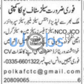 Male and Female Sales Staff Job in Islamabad April 2021