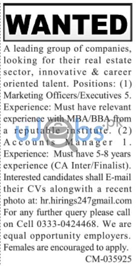 Marketing Officers Jobs in Lahore 2021