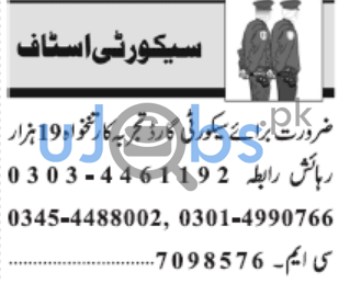 Security Guard Jobs in Lahore 2021
