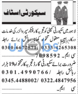 Security Staff Job in Lahore 2021