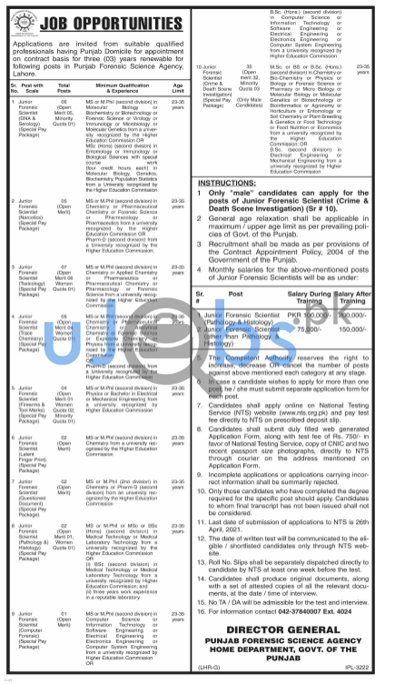 Punjab Forensic Science Agency Lahore Latest Jobs 2021