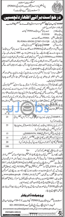 Latest PDMA Jobs in Sindh 2021