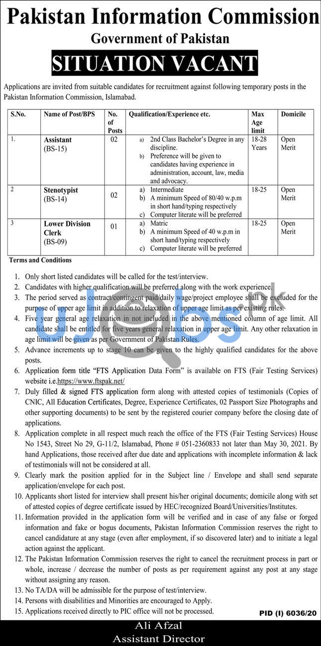 Pakistan Information Commission PIC Jobs in Islamabad May 2021
