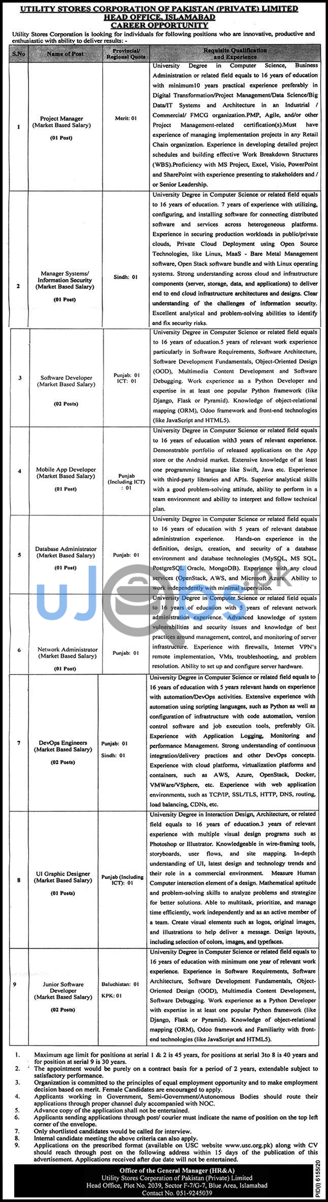 Utility Stores Corporation of Pakistan Private Limited Jobs in Islamabad May 2021