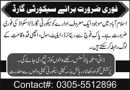 Latest Security Guard Jobs in Islamabad 2021