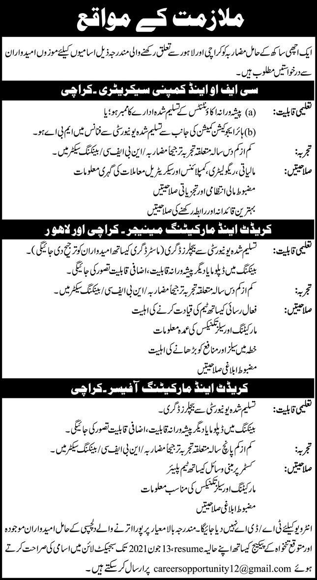 Credit and Marketing Officer Jobs in Karachi and Lahore 2021