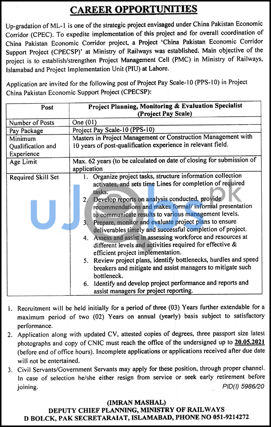 Ministry of Railways Islamabad Jobs May 2021 For Project Planning Monitoring and Evalution Specialist