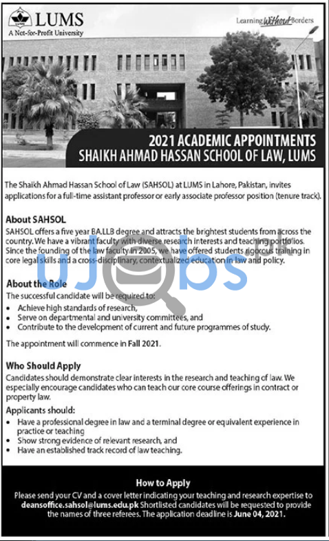 Shaikh Ahmed Hassan School of Law LUMS Jobs in Lahore 2021 For Associate Professor