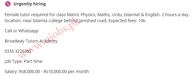 Lady Tutor Part Time Jobs in Karachi at Jamshed Road 2021