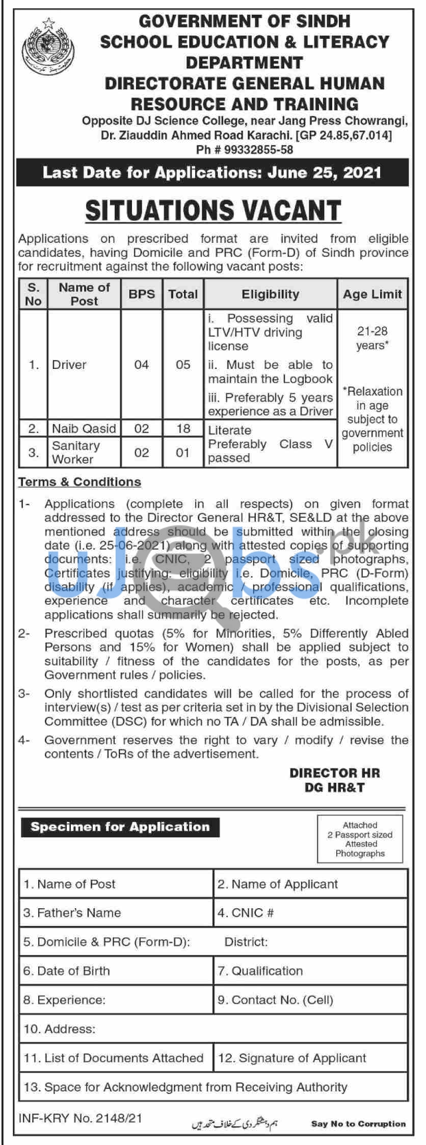 Today Government Jobs in Karachi at School Education and Literacy Department 2021
