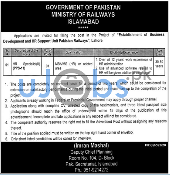 HR Specialist Jobs in Ministry of Railways Islamabad 2021