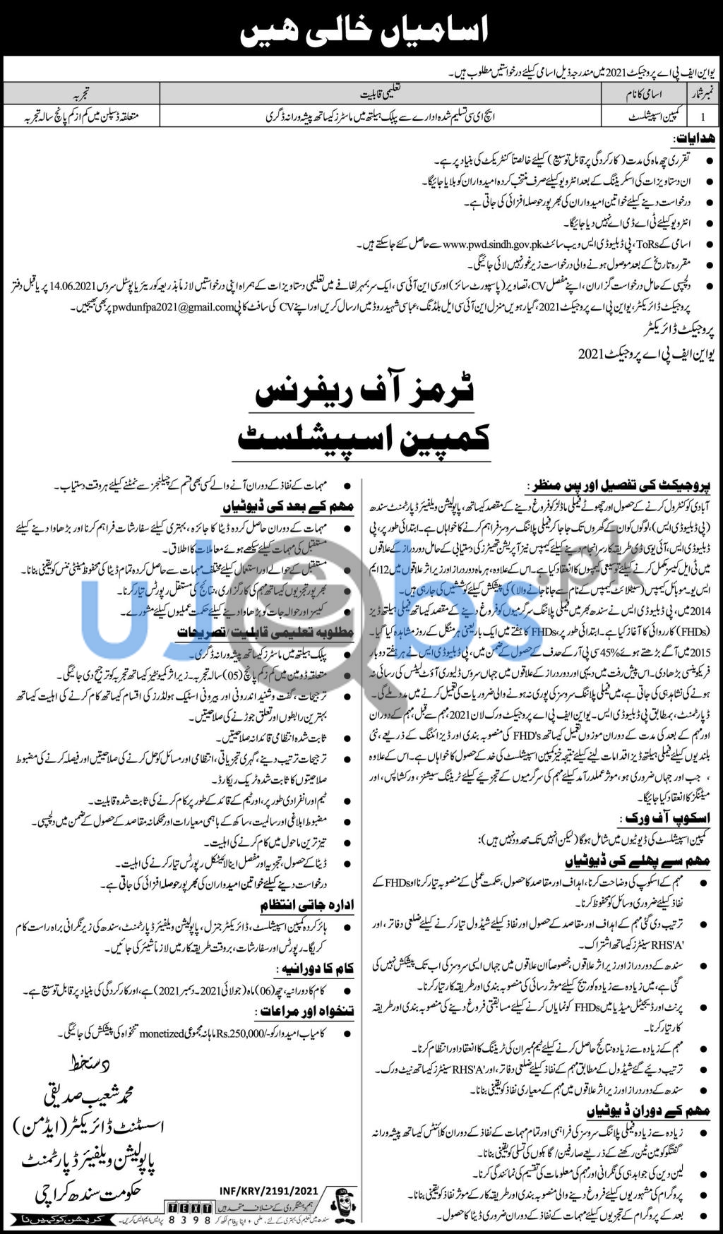 Population Welfare Department PWD Sindh Jobs 2021 For Campaign Specialist