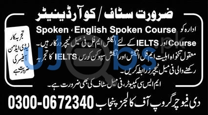 Lady Admin Officer Jobs in Multan 2021 at Punjab Future Group of Colleges