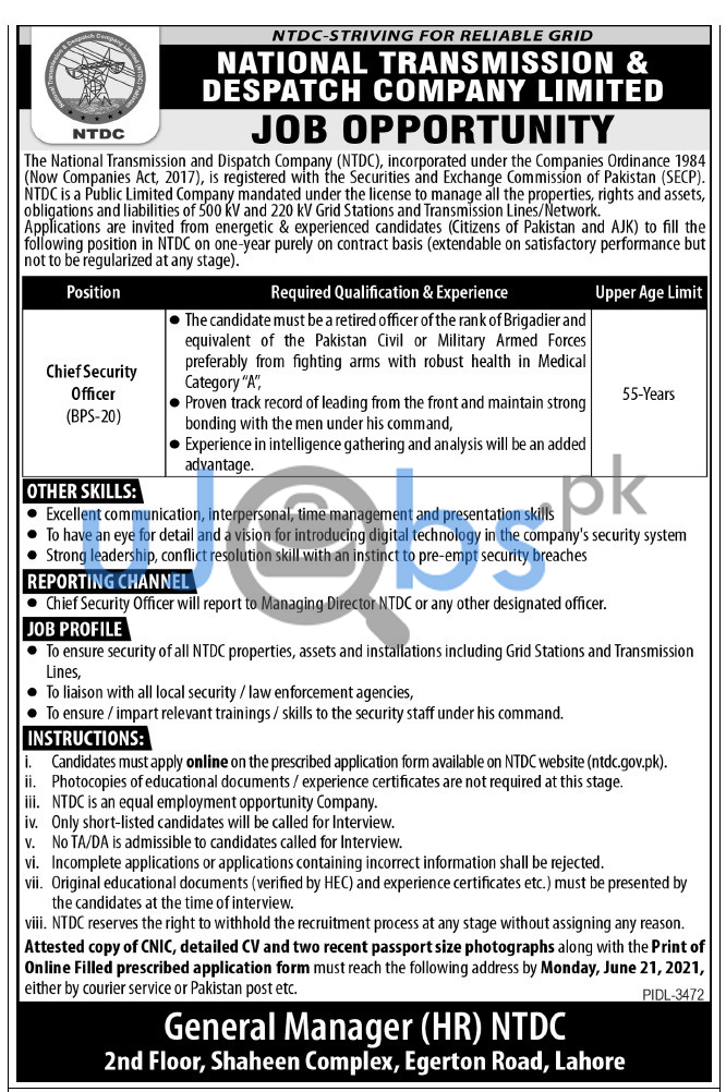 Government Chief Security Officer Jobs in Lahore June 2021