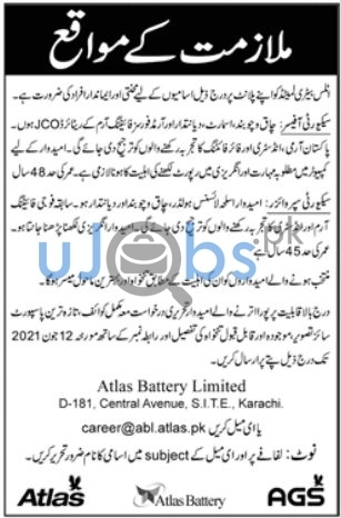 Full Time Permanent Jobs in Karachi 2021 For Security Staff
