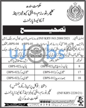 Sindh Government Jobs in Karachi June 2021 at Culture Tourism Antiquities and Archives Department