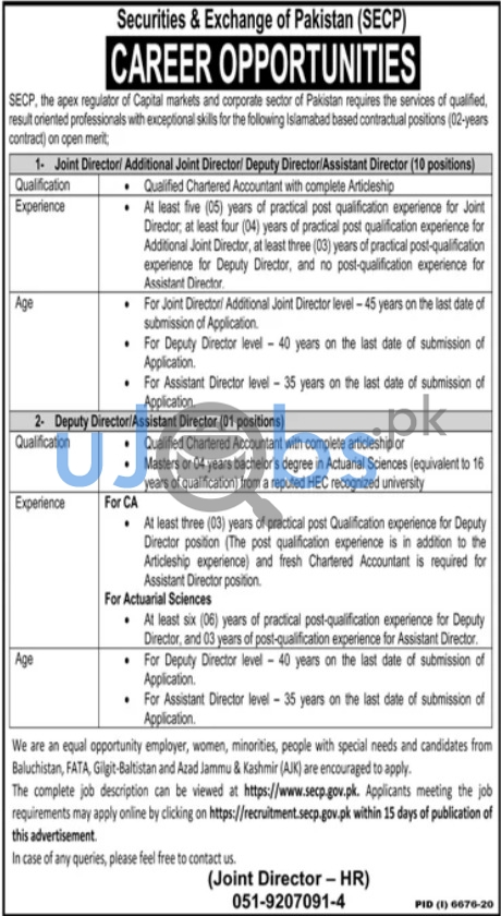 Government Joint Director Jobs in Islamabad June 2021