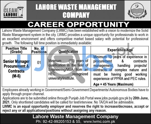 Government Senior Manager Procurement Jobs in Lahore 2021