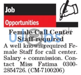 Female Call Center Agents Jobs in Islamabad 2021