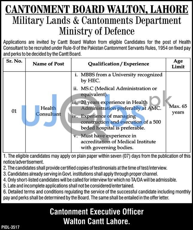 Government Health Consultant Jobs in Lahore June 2021 at Ministry of Defence