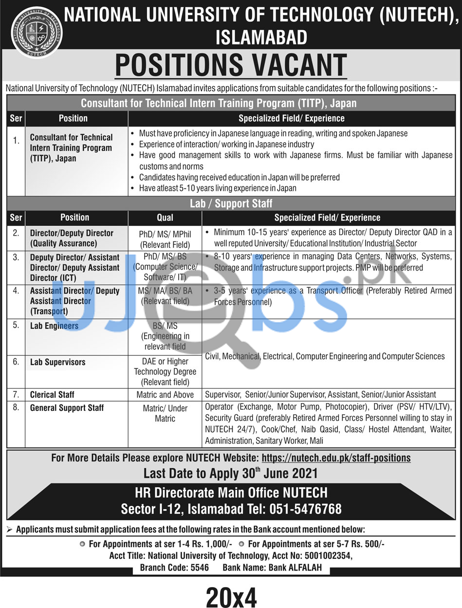 Male/Female Technical Staff Jobs in Islamabad Government University June 2021