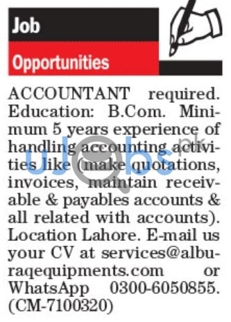 Male/Female Accountant Private Jobs in Lahore 2021