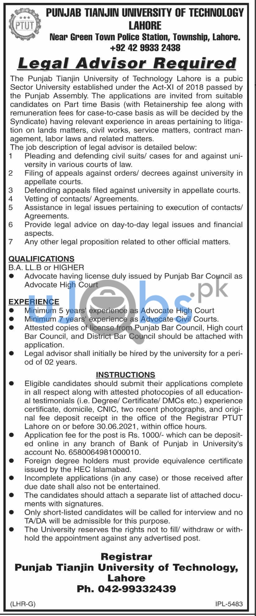 Government Legal Jobs in Lahore 2021 Pakistan