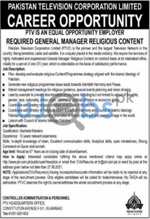 PTV Jobs 2021 in Islamabad For General Manager